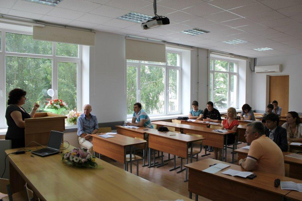 IX Международная научная конференция востоковедов