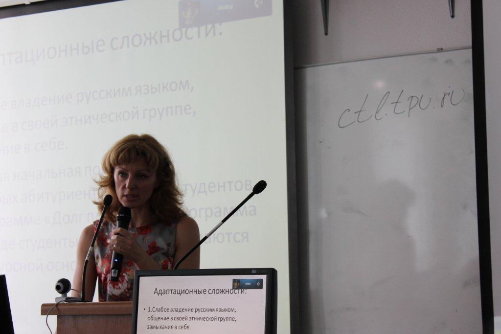 Видеоконференция «Адаптации иностранных студентов к жизни и учебе в России»