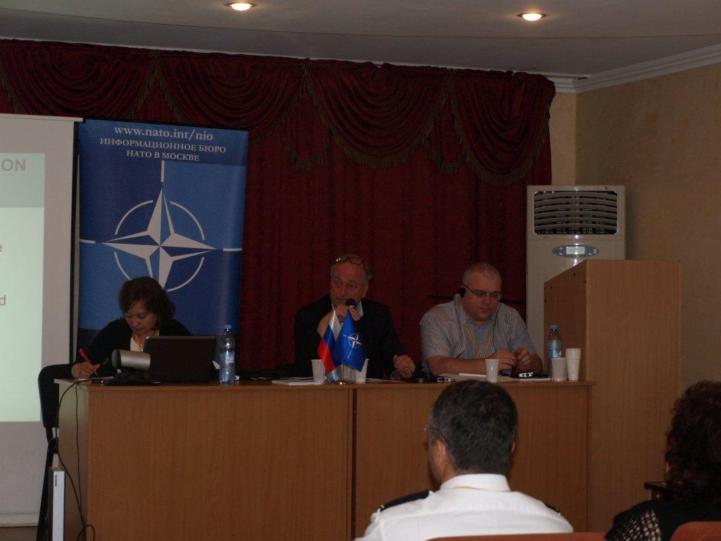 Международная летняя школа «Региональные и глобальные аспекты современной безопасности: вопросы сотрудничества и взаимодействия»