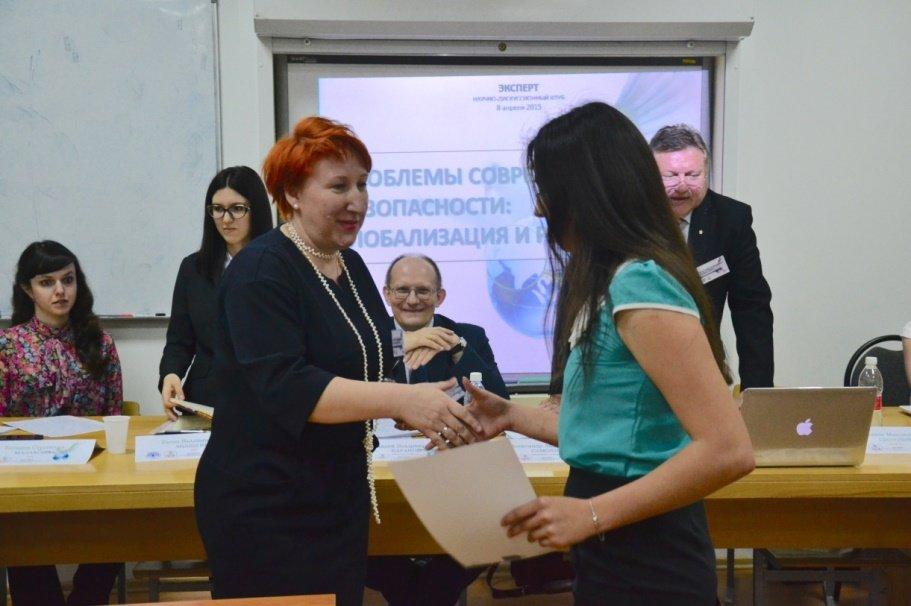 VII конференция межвузовского научно-дискуссионного клуба «Эксперт»