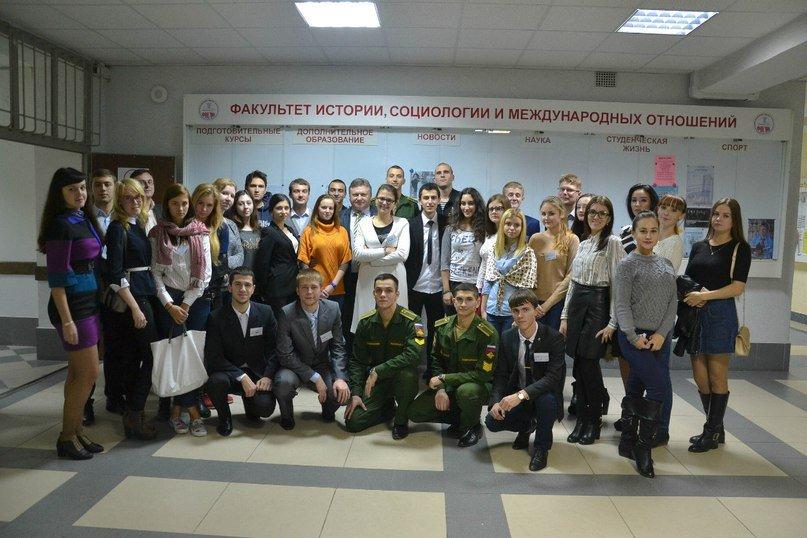 VIII конференциz межвузовского научно-дискуссионного клуба «Эксперт» КубГУ (27-28 ноября 2015 года)
